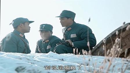 亮剑:谢宝庆抢楚云飞的物资,到底姓了李