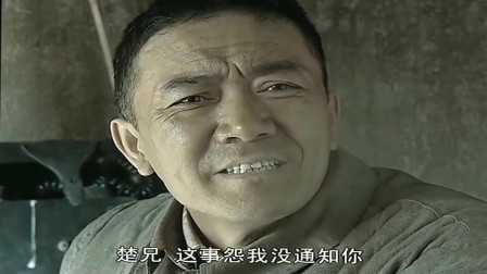 亮剑:张大锅这个冤枉啊