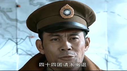 亮剑:内战爆发李楚正面交锋