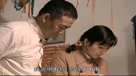 亮剑:李云龙李云龙娶媳妇,洞房花烛夜