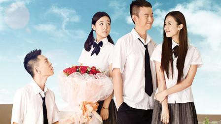 【2020高考加油】电影《青春派》主题曲《我的天空》送给所有考生。青春派混剪,无怨无悔属于高考的青春,加油!