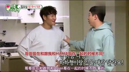 韩综:Apink来到金钟国家里,想用什么就用什么不用省,梁世赞无语了