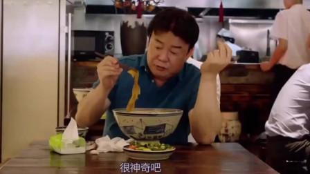 韩综:韩国大叔白钟元到西安吃面 大赞油泼面色香味俱全