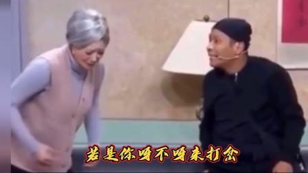 宋小宝搞笑歌曲改编《好老公》,看着情不自禁的傻笑起来