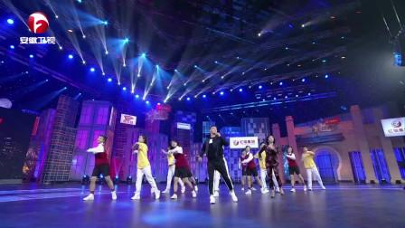 《一起来跳舞》金星、王广成共舞   歌曲名:我有我的Young