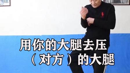 中国跤快跤:刘清海老师讲解刀勾