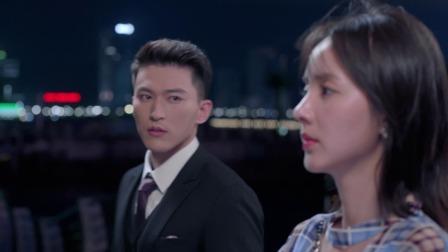《约定期间爱上你》:第22集cut:康瑞城向苏简安深情告白,苏简安拒绝
