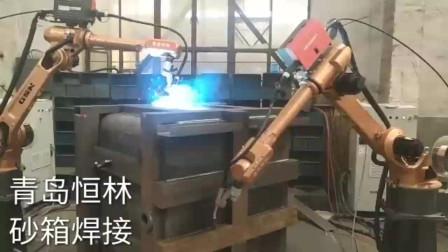 铸造砂箱焊接