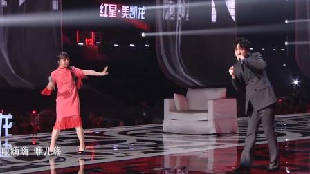 王二妮太牛了,竟敢和薛之谦合唱《演员》,没想到一炮而红