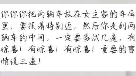 〔樱花校园模拟器〕(Shin Tuk满天心)投稿耶耶耶
