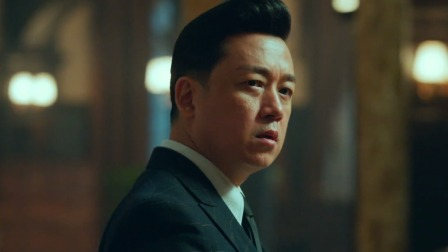 局中人 44 沈放劝说沈林加入共产党,苏静婉居然在家中