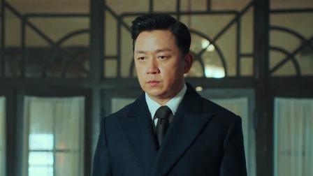 局中人 45 国民党要开启潜伏特工计划,沈林提出辞职