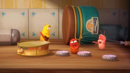 爆笑虫子:痴迷打鼓的黄,竟然长出两只手