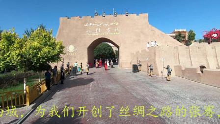Arslan阿兰南疆环塔游第七站:新疆喀什古城入城仪式