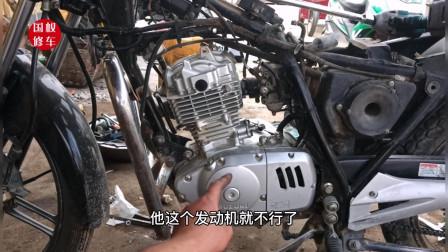 购买摩托车到底是选择那种发动机最耐用呢? 师傅来告诉你详细答案