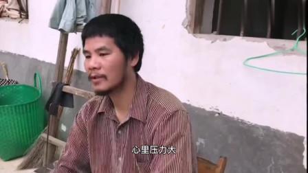 广西周某人回到家,看到家里依然很穷,坦言感觉压力很大。