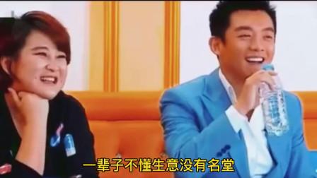 宋小宝vs蒋欣搞笑改编歌曲《老太我当年也漂亮》,太搞笑了