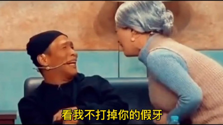 宋小宝vs蒋欣搞笑歌曲《我家那个老头》,一看就想笑