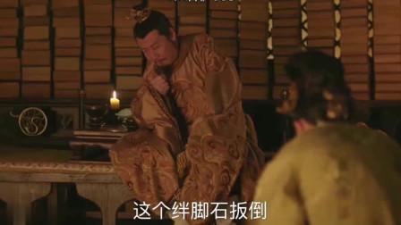 知否:陛下虽然要什么有什么,但是烦心事也是不断呀