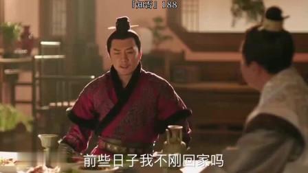 知否:家中走水,我就把康王氏给杀了!