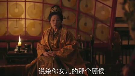 知否:王老太太在把她儿子往死路上拉
