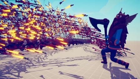 【焰桦】全面战争模拟器 万箭齐发对战超级熊斧人