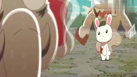 那年那兔那些事:白象想找人打架,结果看见兔子,没想到瞬间怂了