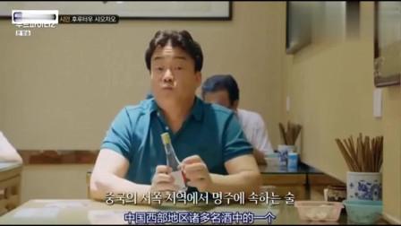 韩综:白钟元在西安小酌,不起眼的小店喝西凤酒,感叹才18元