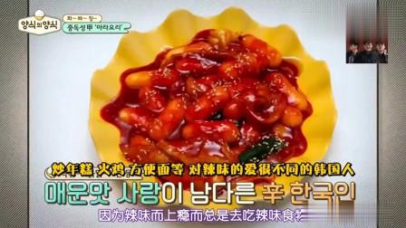 韩综:白钟元在北京胡大饭馆吃小龙虾,这场面能让韩国人感到惊讶