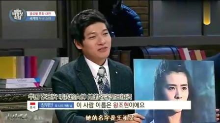 韩综:改变韩国人对鬼的印象的中国女演员王祖贤,美翻了!