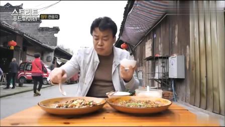 韩综:白宗元吃宫保鸡丁鱼香茄子特下饭,后悔没点猪皮汤