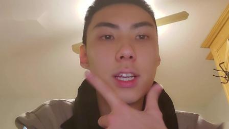 洪伟豪日常Vlog:康康我的表演吧