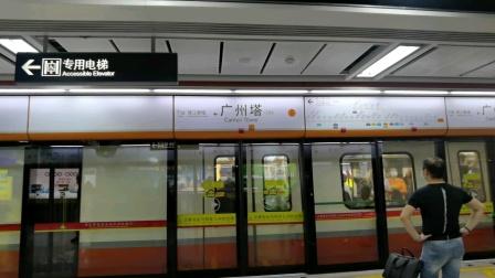 [2020.7]广州地铁3号线广州塔站出站,天客/机场方向