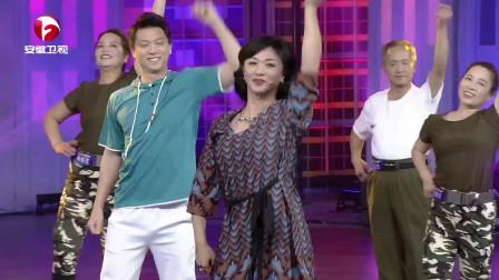 安徽卫视《一起来跳舞》金星、王广成共舞时刻