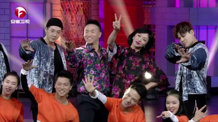 安徽卫视《一起来跳舞》金星、王广共舞时刻  歌曲名:《最好的舞台》