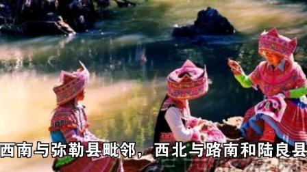 泸西——红高原上一道风景