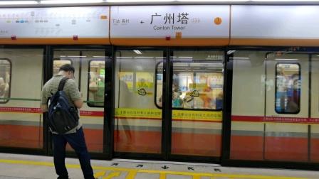 [2020.7]广州地铁3号线广州塔进站,往番禺广场方向。