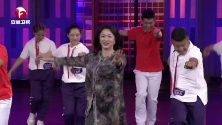 安徽卫视《一起来跳舞》金星、王广成共舞时刻   歌曲名:《张灯结彩》