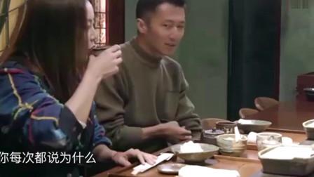 锋味:谢霆锋带经纪人品尝日本名料理,天罗妇,看起来好好吃!