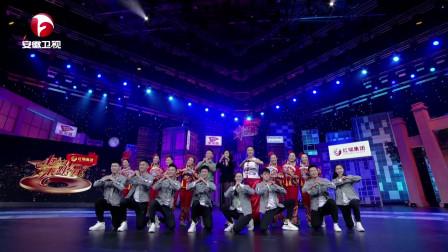 安徽卫视《一起来跳舞》 金星、王广成共舞时刻  歌曲名:《大笑江湖》