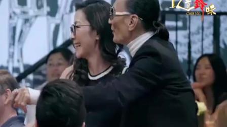 锋味:杨紫琼和谢霆锋握手,一旁谢贤吃醋:我都没跟我儿子握握手!