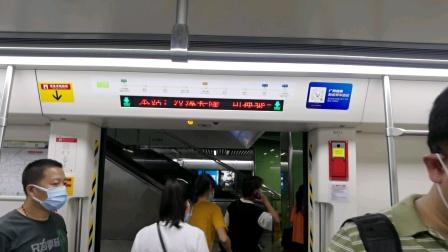 [2020.7]广州地铁7号线(汉溪长隆-南村万博)区间运行和报站。