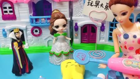 贝尔公主不好好刷牙,牙齿黄黄的,小朋友们一定要保护好自己的牙齿呦!