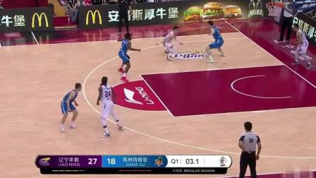 辽宁vs苏州:贺天举半场三分,压哨打板命中