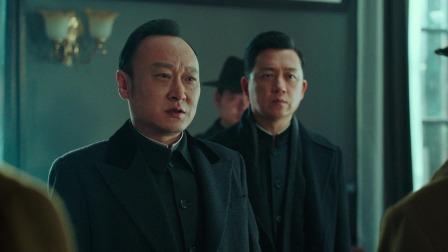 局中人 47 王文驰被抓,吕步青当代理局长