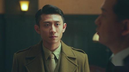 局中人 48 预告 突袭解救王文驰,沈林会不会给予帮助