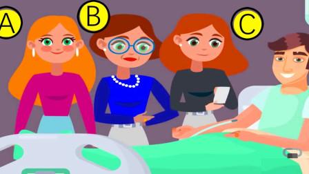 逻辑推理:病房里的三个女子,谁是他的未婚妻?