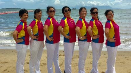 惠州江北念佛拍手操队:《快乐在海边》,2020年7月4日山海湾海边掠影之二。