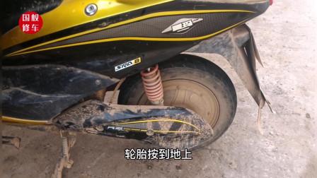 电动车加电门不会走了该怎么办?试下这方法,教你不花钱就能修好