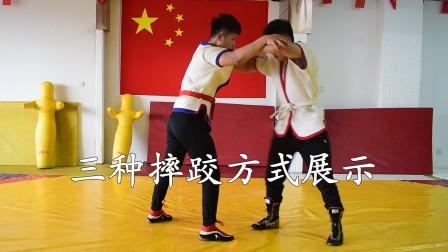 传武与摔跤有亲密联系?三种摔法让你想起了哪个招式